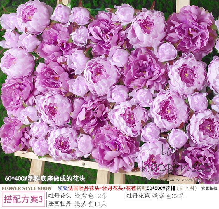 Fleurs artificielles en soie violette 50cm * 50cm 10 pièces/lot   Fleur dhortensia violette, décoration murale pour mariage, décoration de maison, mur de fleurs pour fête