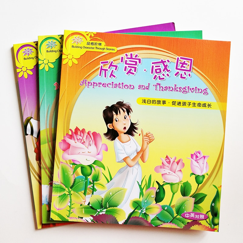 Building Character Through Stories 3Pcs/set Bilingual Story Books for Sunday School Christian Kids (Chinese  and English)