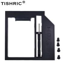 "TISHRIC plastik Optibay 2nd HDD Caddy kutusu 9.5mm SATA 3.0 9/9. 5mm 2.5 ""SSD adaptörü CD DVD HDD kasa muhafaza Laptop için"