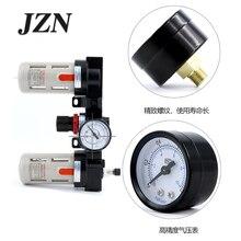 Pompe à air et séparateur   Vanne de régulateur pneumatique, séparateur dhuile et deau, régulateur de pression, drainage automatique, compresseur dair, filtre à air BC2000BL