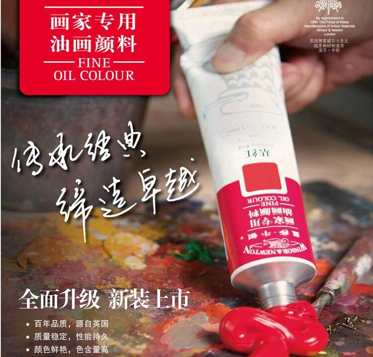 45ml/tube Winsor & Newton Fine Oil Color colors oil paints drawing pigments art supplies tool set school