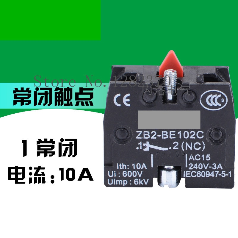 [ZOB] الأصلي XB2B سلسلة 22 مللي متر عادة مغلقة الاتصال ZB2-BE102C 1NC الأصلي أصيلة-50 قطعة/الوحدة