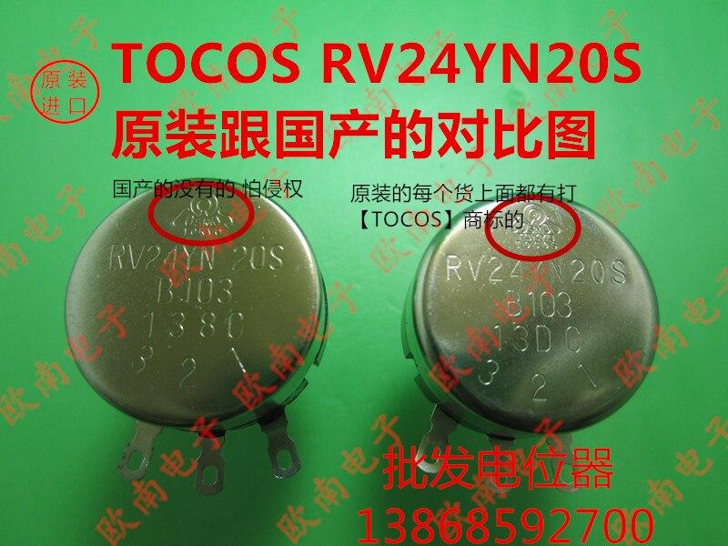 [VK] مقياس جهد توكوس طوكيو ، مستورد من اليابان ، مفتاح RV24YN20S B102 1K B202 2K