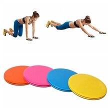 2Pcs Schiebe Discs Doppel Seite Übung Fitness Runde Volle Körper Sport Core Pads 4 Farben