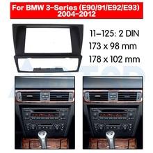 2 din радио фасции для BMW 3 серии (E90/91/E92/E93) 2004-2012 установка панели аудио комплект рамка адаптер Радио DVD