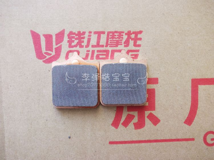 Qiantangjiang 600 Zapata de freno 600 pastillas de freno delantero