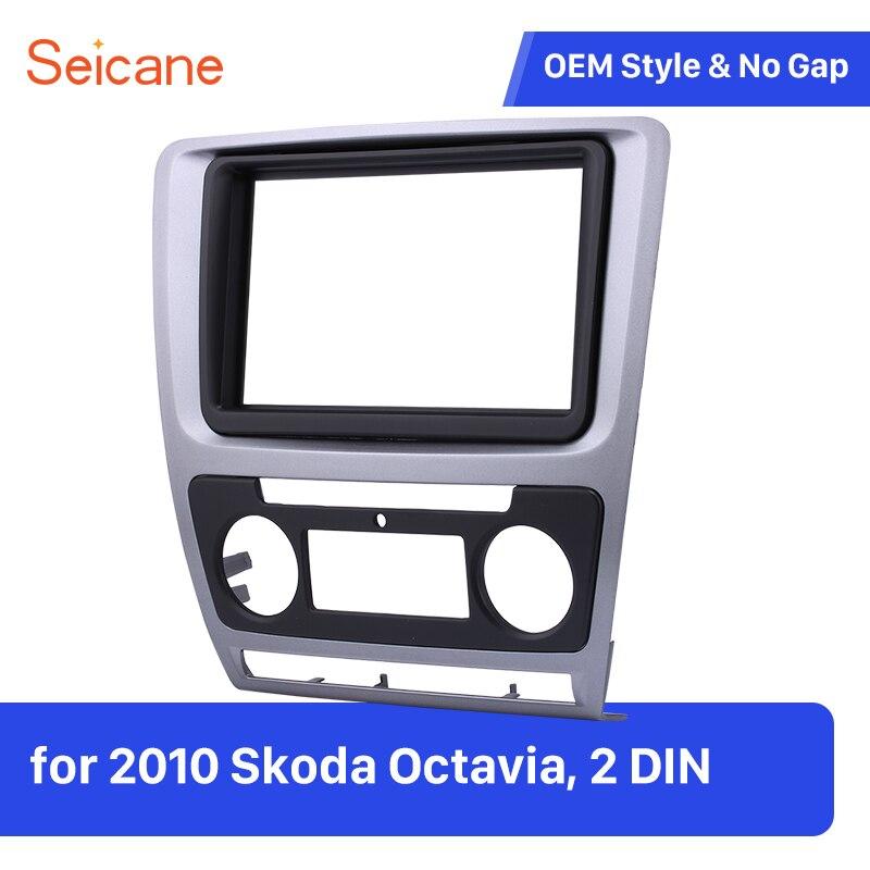 Seicane estéreo de coche de doble DIN Fascia Placa de Panel de ajuste para 2010 Skoda Octavia Kit de reposición de instalación envolvente