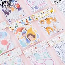 24 Pcs/bag Lovely Boys Girls Mini Paper Sticker Decoration Diy Diary Planner Journal Scrapbooking Seal Sticker Kawaii Stationery