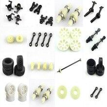 Wltoys a202 a212 a222 a232 a242 a252 1:24 rc peças de reposição do carro todas as peças conjunto engrenagem amortecedor eixo da movimentação diferencial pneu etc