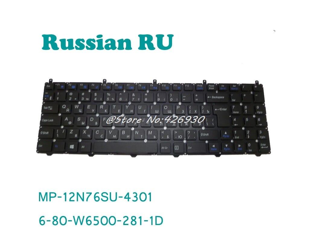 Teclado Original para CLEVO W650EH MP-12N76SU-4301 6-80-W6500-281-1D ruso. NO de W650RB W650RC1 W650RN W650RZ1 W650SB