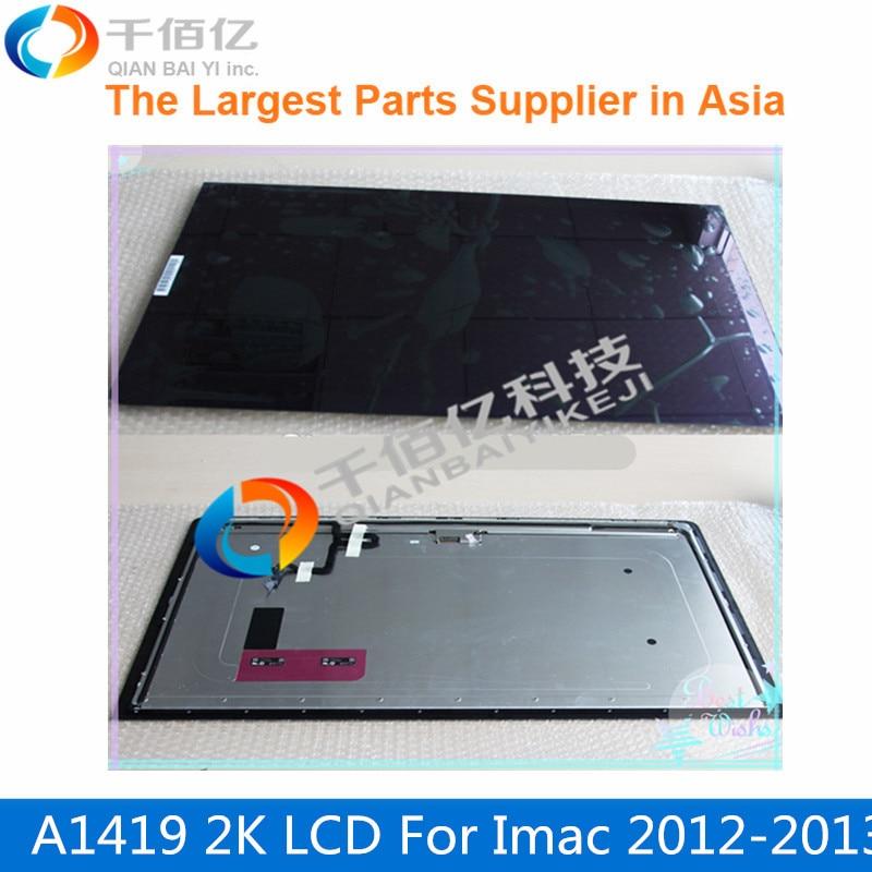 Передняя стеклянная панель Для iMac A1419 27