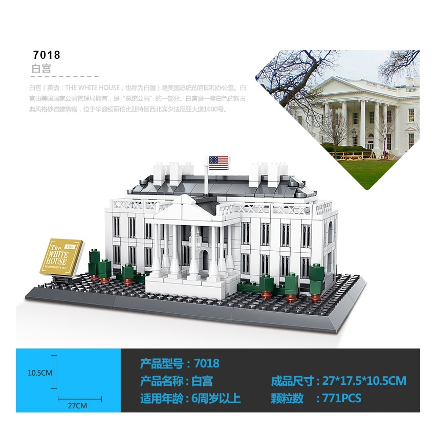 WANGE 7018 Architecture USA White House of Washington Building Blocks Sets City Bricks Classic Skyline Model Gifts Toys 42
