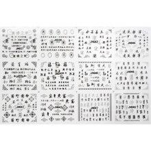 UPRETTEGO 12 PACKS/LOT 3D ZELFKLEVENDE GOUDEN ZILVEREN SPOT NAIL ART STICKER KALLIGRAFIE CHINESE HAND SCHRIJVEN JH037-048