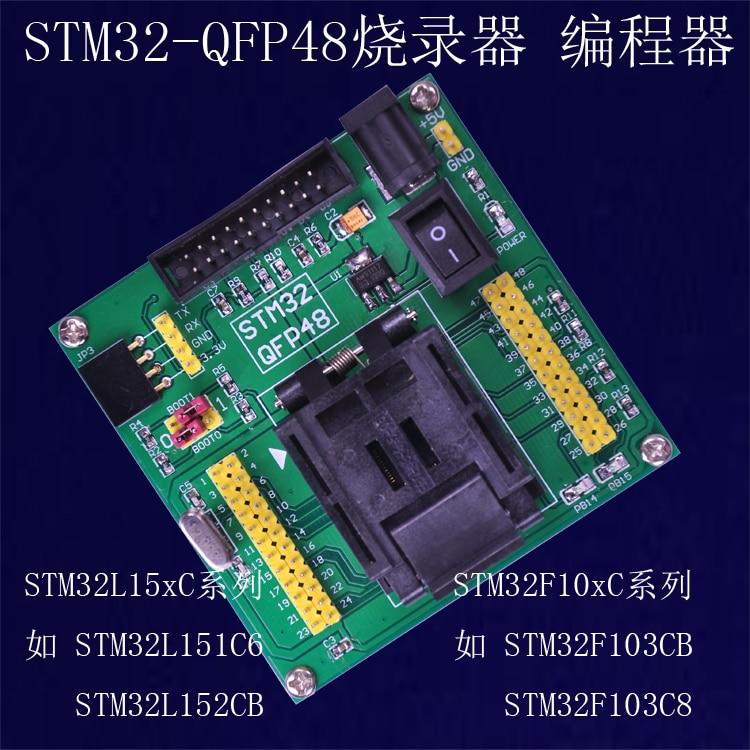 STM32 escritor programador downloader quemador prueba bloque programación bloque quemador QFP48