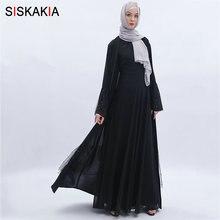 Siskakia musulmana mujer Abaya abierta elegante negro malla de abalorios Patchwork Flare Sleeve batas de Rebeca otoño 2019 ropa árabe