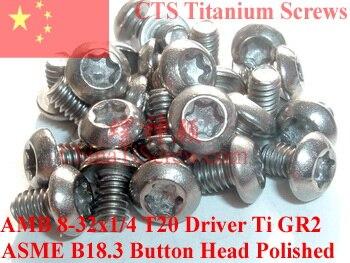 Tornillos de titanio 8-32x1/4 Torx T20 cabezal de botón personalizado Ti GR2 pulido 50 Uds