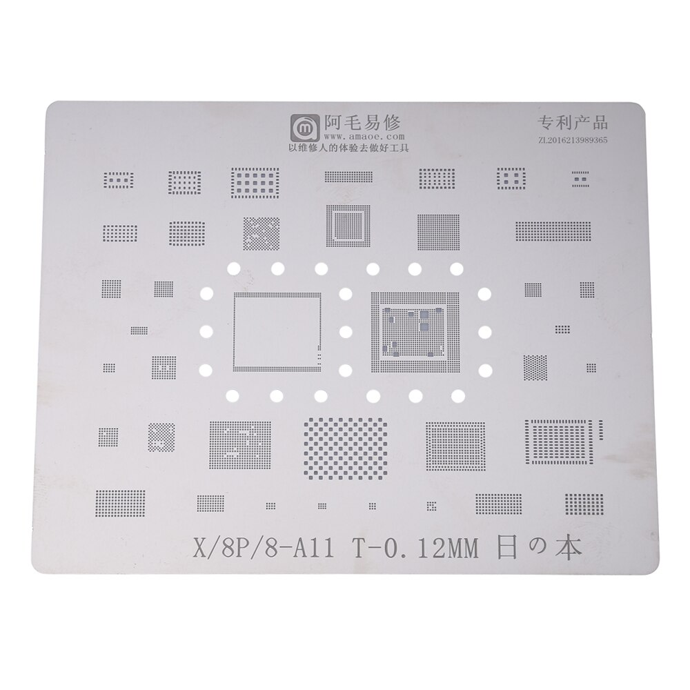 Japan Steel BGA Reballing Stencil Kit for iPhone X 8 8Plus 7 7Plus 6S 6 6Plus Motherboard Soldering Net Phone Repair Tools