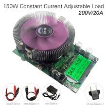 200V20A150W 가변 정전류 전자 부하 배터리 테스터 usb dc 12V24V 납산 리튬 방전 용량 측정기