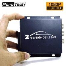 Venta al por mayor 20 unids/lote 2ch Mini DVR móvil para coche autobús vehículo 1080P HD AHD DVR en tiempo Real 2 canales dual-SD DVR con control remoto