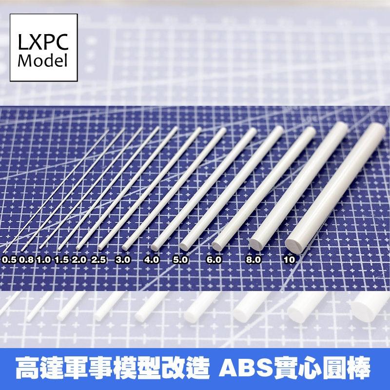 דגם המפרט חומר ABS מוצק מקל מוצק עגול בר 100 MM 5 יח'סט