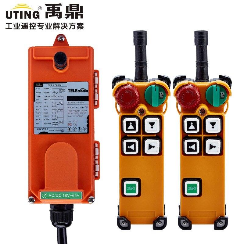 F21-4D de Control remoto de doble velocidad con botones de 4 canales inalámbricos industriales para grúa de cabrestante