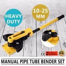 """Manual Pipe Tube Bender Set 3/8"""", 1/2"""", 9/16"""", 5/8"""", 3/4"""", 7/8"""", 1"""" W/ Dies"""