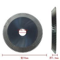 P551 Raise Double Fase Carbide Steel Key Cutter Saw Blade 70*7.3*12.7mm*90T For Key Machine 100D 100E 100E1 100F 100G