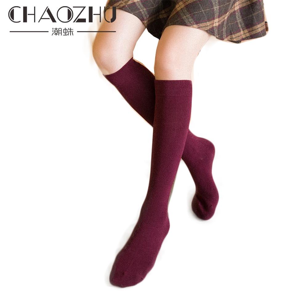 Осенне-зимние свободные носки CHAOZHU для девочек в японском стиле, разные цвета, длинная теплая модная форма, юбка, носки для беременных