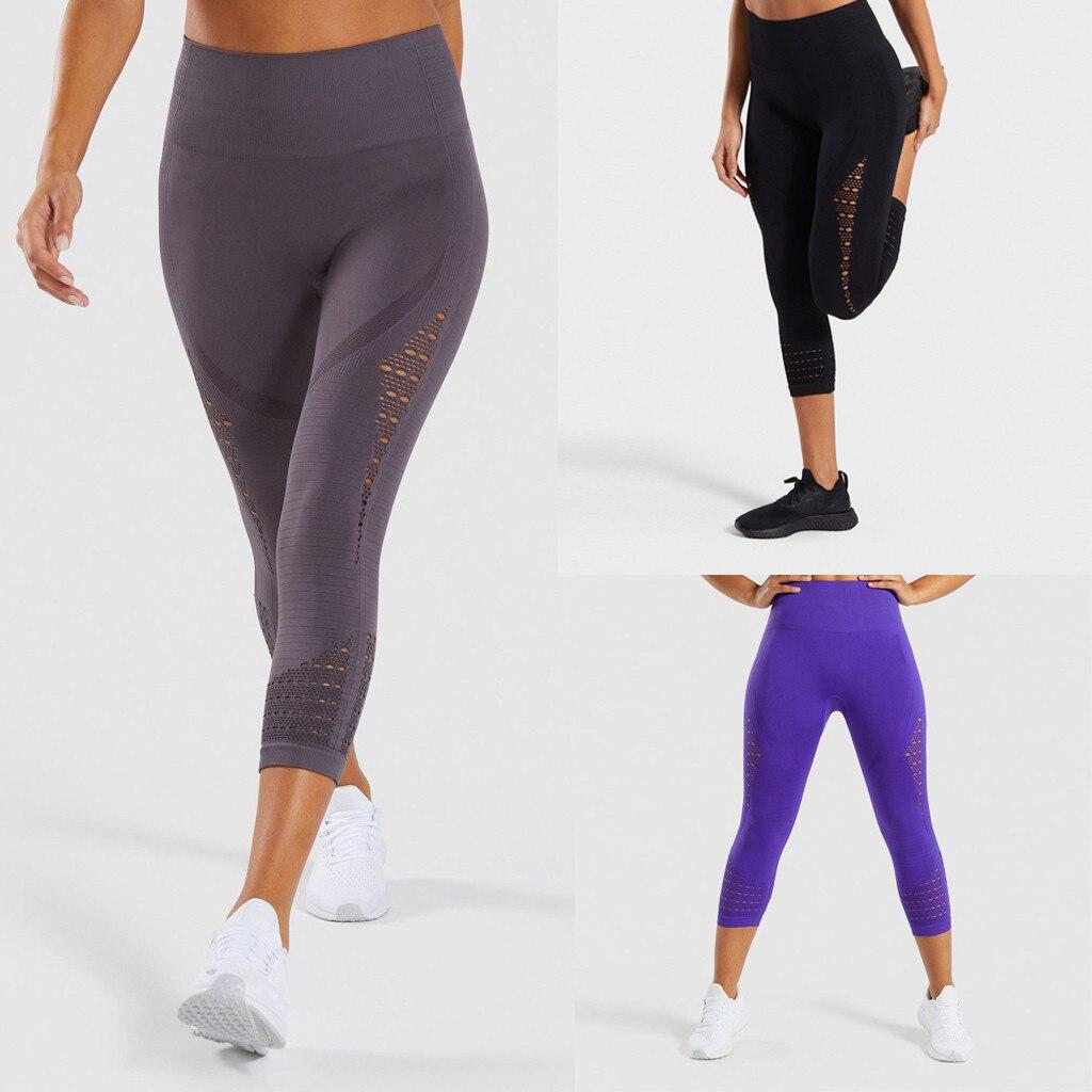 Ladie Hollow-out cintura alta Hip-up yoga pantalones ocio Running Seven-minut pantalones yoga Lulú Ropa deportiva Mujer gimnasio #20