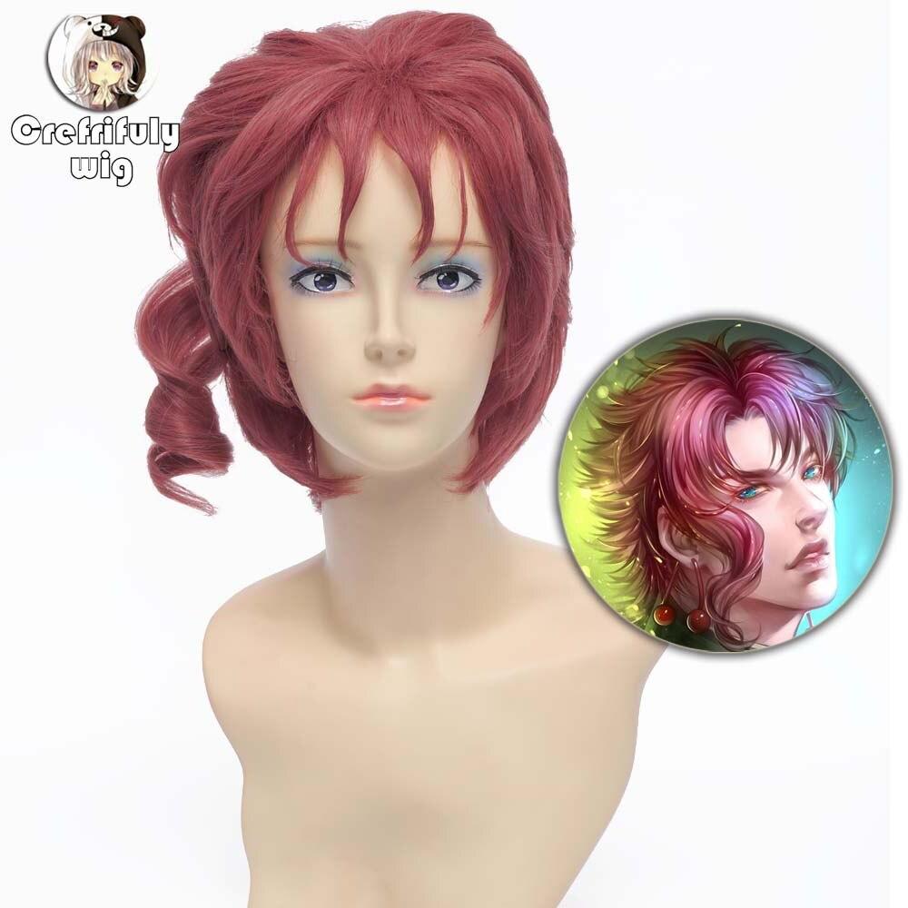 Kakyoin Noriaki JOJO Short Curly Auburn Cosplay Wig Synthetic Hair Halloween Costume Party Play Wigs High Temperature Fiber