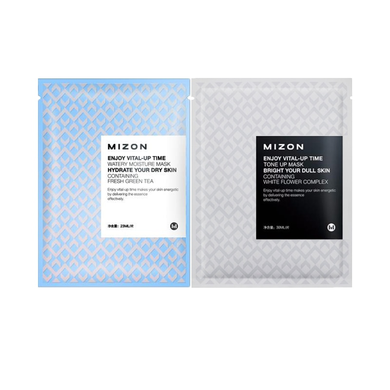 MIZON Enjoy Vital-Up Time Facial Mask 6pcs Moisturizing Mask Face Skin Care Anti-Wrinkle Whitening Face Mask Best Korea Cosmetic