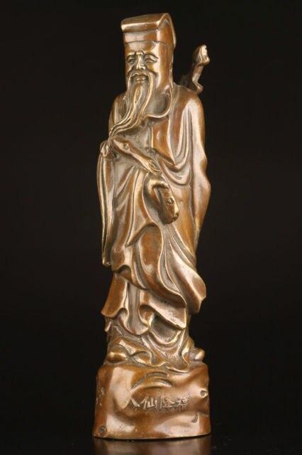 Antiguo coleccionable chino tio real Cao latón fundición figura mítica bendición