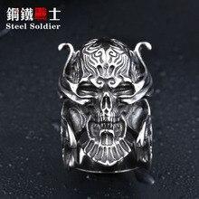 steel soldier stainless steel TV series Garo Skull Ring popular for Japan Hot sale Biker Man Jewelry Ring