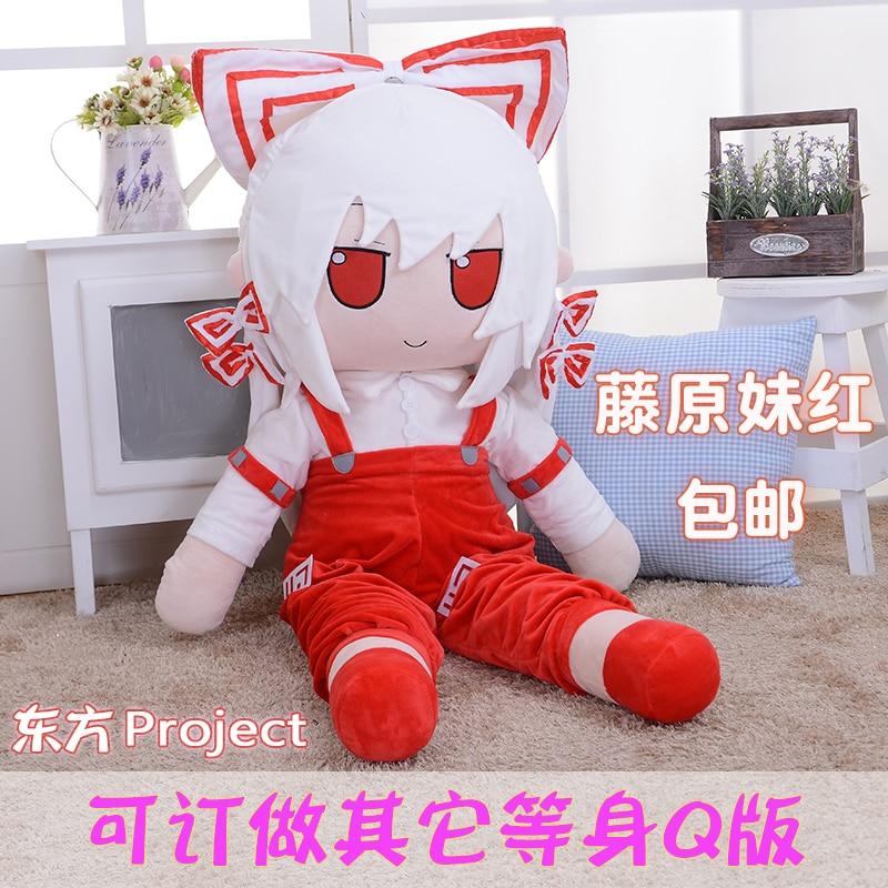 Fujiwara no Mokou Plush Doll Game TouHou Project pillow cosplay short stuffed cute toy for gift big size 120CM
