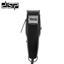 DSP Professional Electric Hair Clipper Titanium Steel Blade Hair Trimmer Barber Cutting Machine Hair Shaving Tool beard razor