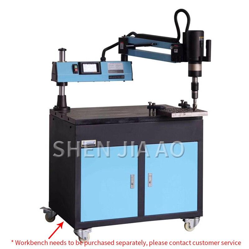 Máquina de taladrar automática, M3-M16 eléctrica, máquina de taladrar Servo eléctrico, máquina de taladrar CNC Universal, máquina de taladrar 220V, 1 ud.