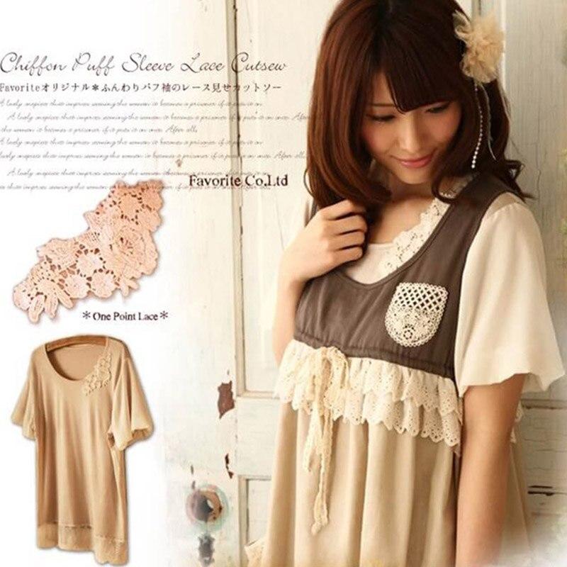 Harajuku Mori chica Tops mujer ropa cuello redondo Floral bordado Puff Camiseta de manga corta algodón suave Tops camisetas A017