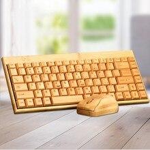 Ensemble combiné sans fil de souris de clavier de bambou pour lordinateur portable PC B bureau USB Plug and Play, souris naturelles clavier nouveauté cadeaux de noël