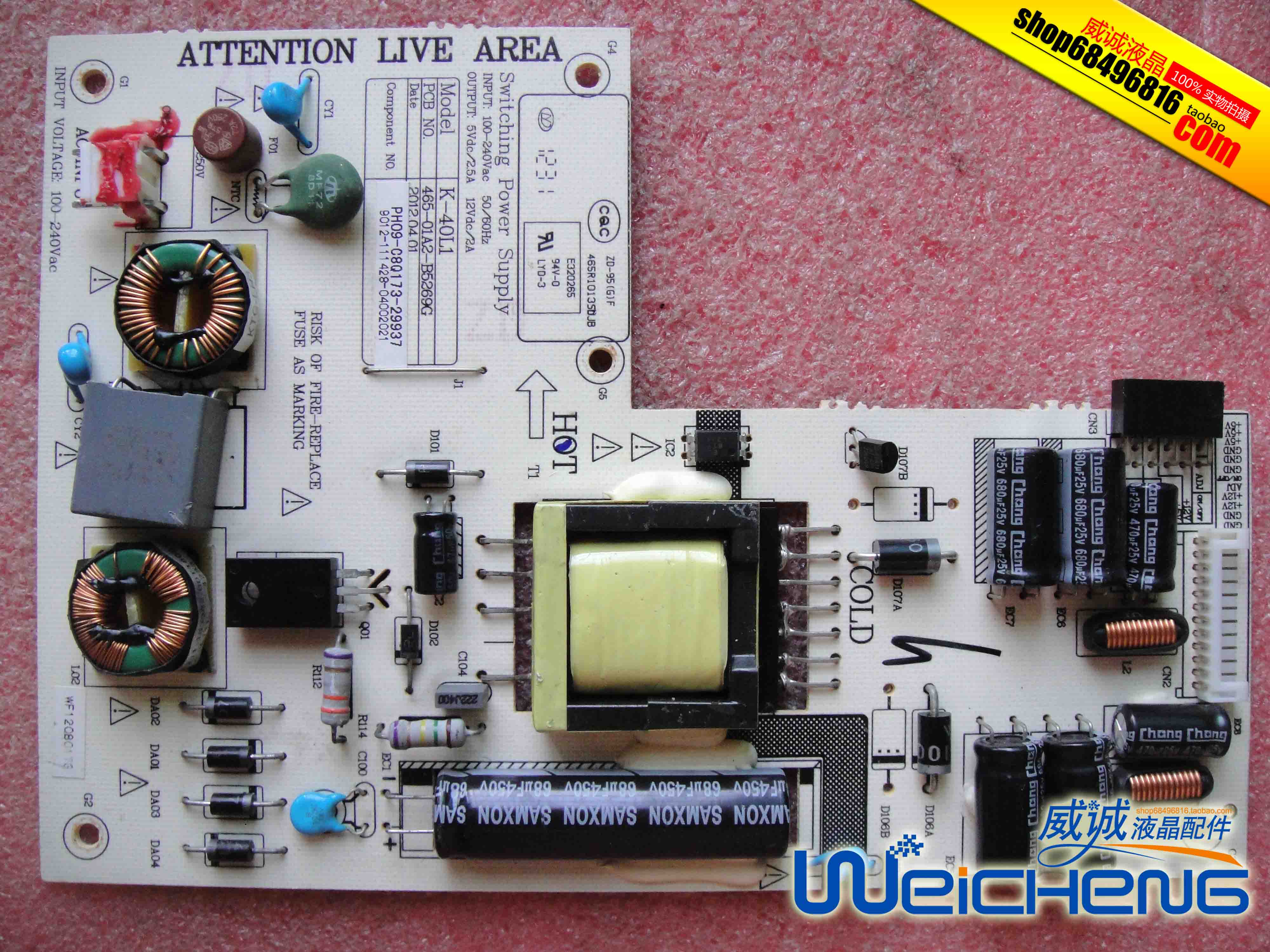لوح طاقة LE24D31 K-40L1