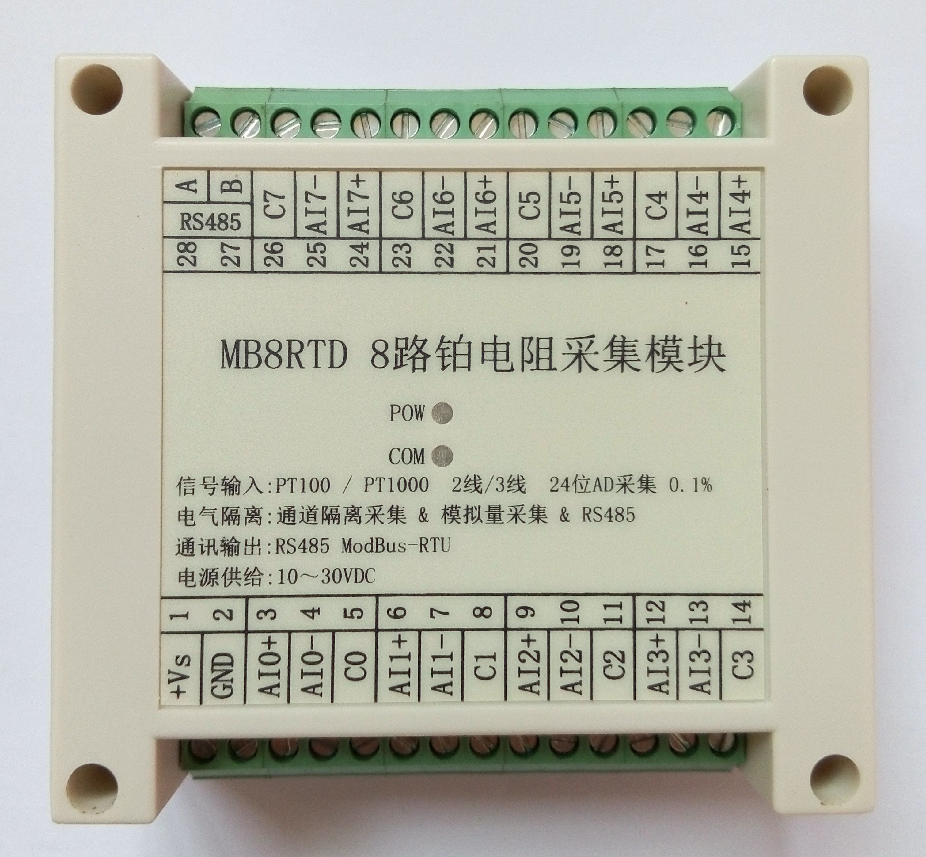 PT100 PT1000 8 RTD وحدة الحصول على درجة الحرارة عالية الدقة البلاتين المقاومة MODBUS RS485