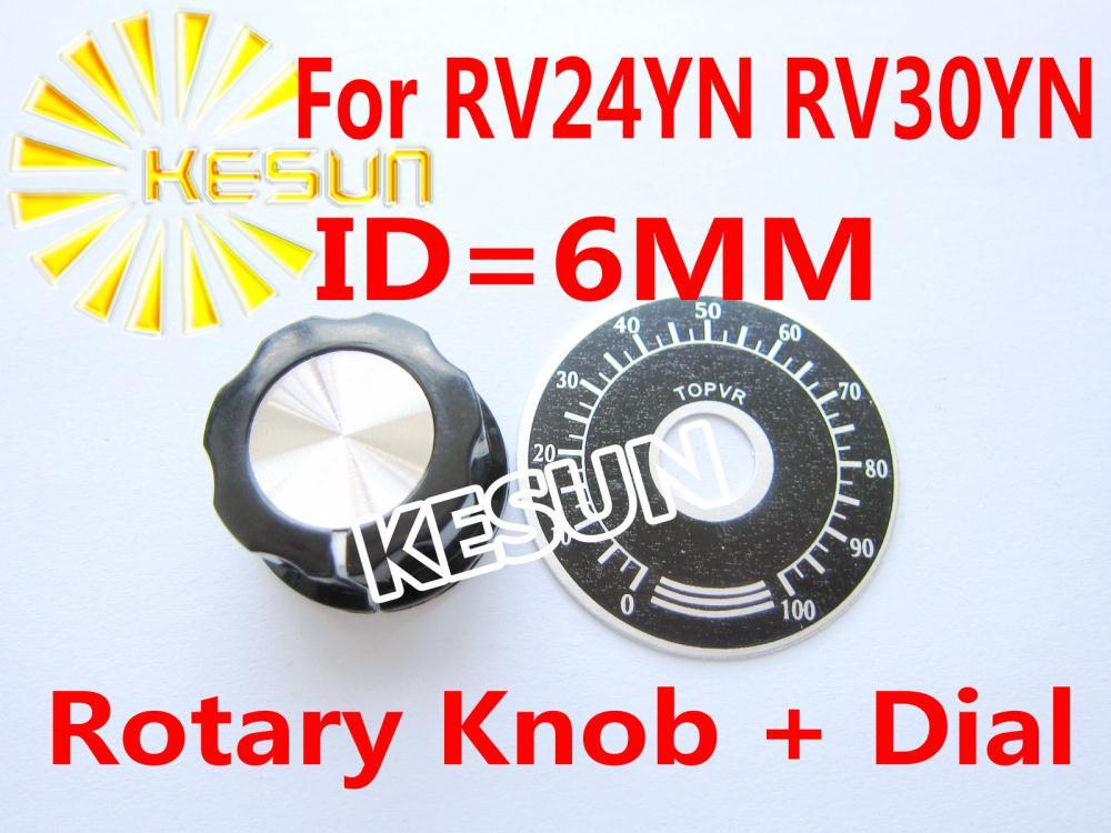 موصل مقياس الجهد 6 مللي متر ، مقبض دوار + قرص لـ RV24YN RV30YN RV24YN20S RV30YN20S ، شحن مجاني