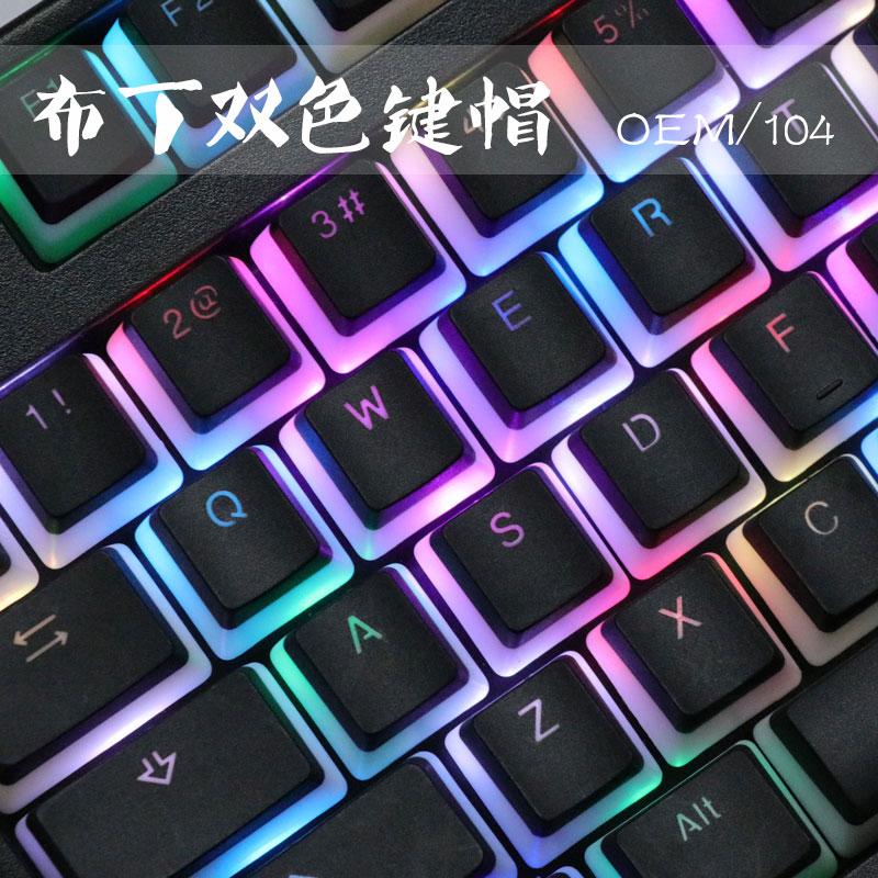 PBT Pudding ключевые колпачки с держателем для ключей Doubleshot с подсветкой Cherry MX Keycap набор ANSI ISO колпачки для MX переключатели механическая клавиатура