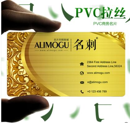 13.56MHz printed pvc smart contactless IC room key cards with MIFARE Ultralight(R) EV1 chip