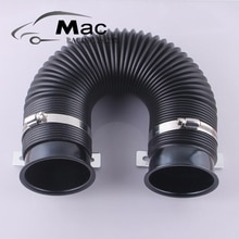 Tuyau dadmission dair de tube de modification de voiture universel 75MM froid extensible pour filtre à air AF5101
