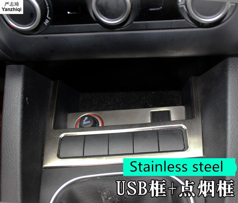 ABS или нержавеющая сталь центральный контроль USB Панель прикуривателя украшения блёстки для Volkswagen 2012-2014 VW JETTA 6 MK6