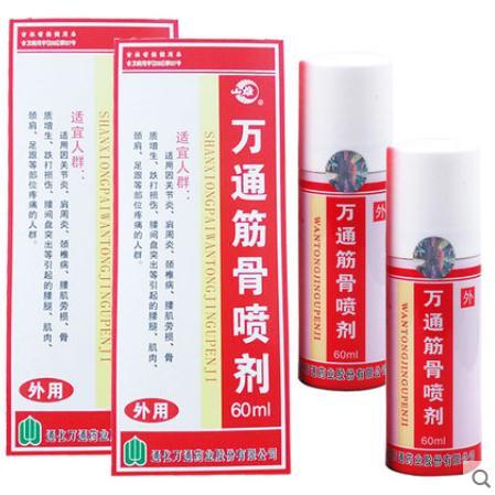 Wantongjinggu رذاذ 60 مللي/زجاجة مفرط العظام الكتف الرقبة التهاب المفاصل والروماتيزم وآلام العظام/2 قطعة