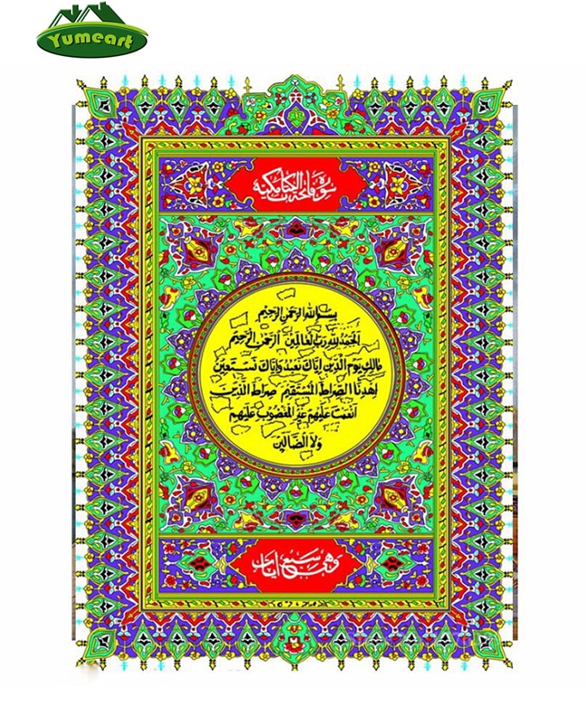 Islam Muslim Kul Sharif Mosque Religion 5d DIY Diamond Painting Full Pasted Cross Stitch Of Diamonds Embroidery Mosaic For Decor
