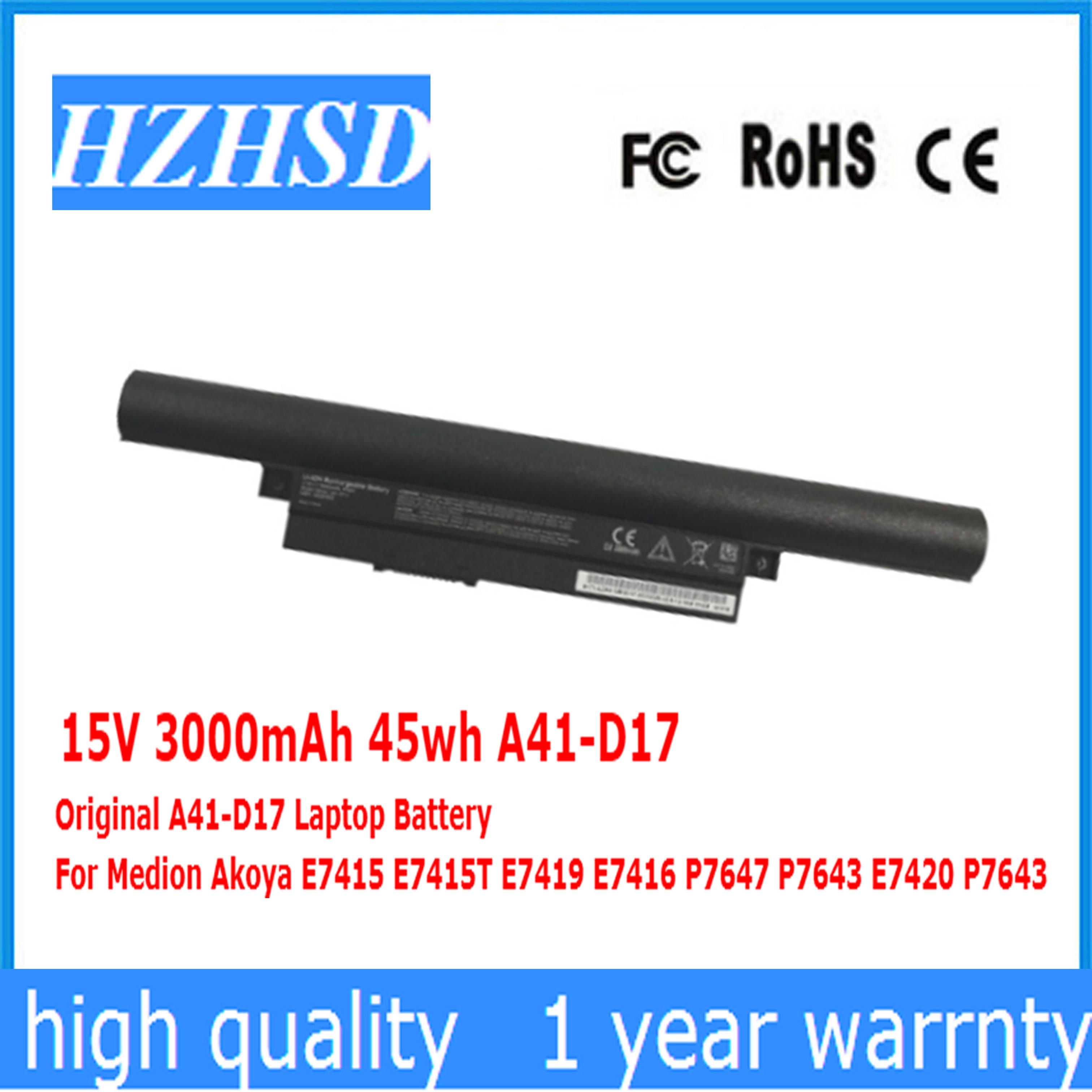 15 в 3000 мАч 45wh A41-D17 оригинальный A41-D17 Аккумулятор для ноутбука Medion Akoya E7415 E7415T E7419 E7416 P7647 P7643 E7420 P7643