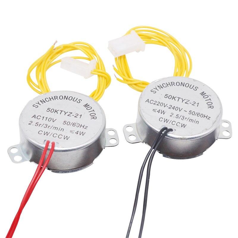 1 шт. 220VAC или 110VAC синхронный двигатель 50KTYZ-21 AC220V-24W 50/60 Гц 2,5/3r/мин CW/CCW 49 мм * 17 мм инкубатор повернуть яйцо