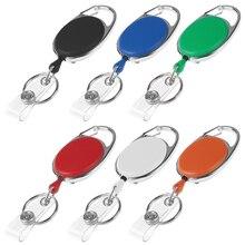 1 PC rétractable tirer porte-clés Badge bobine ID lanière nom étiquette porte-carte bobines porte-clés chaîne Clips bureau fournitures scolaires